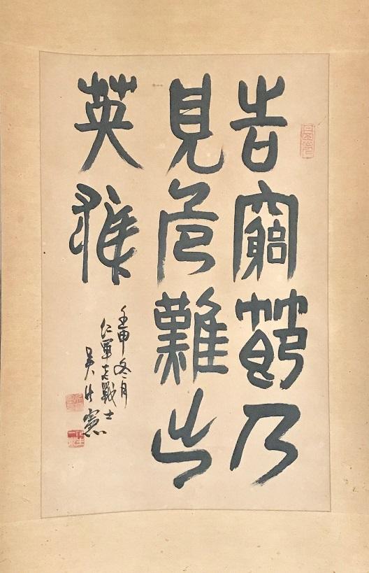 吴法宪2(开国中将 政治局委员)