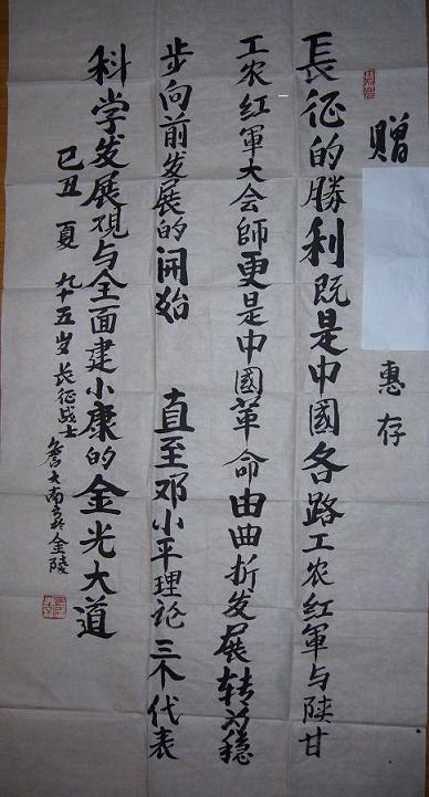 詹大楠(开国少将 南京军区副司令员)