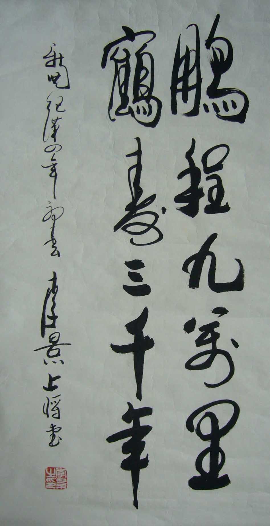 李    景(上将军衔 副总参谋长)